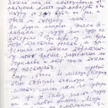 Pismo15